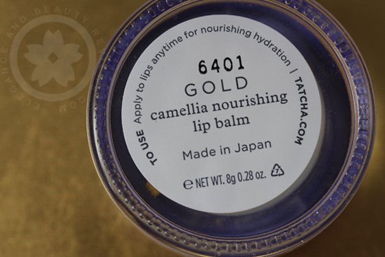 tatcha how to use gold lip balm