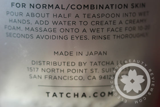 Tatcha polished rice enzyme powder